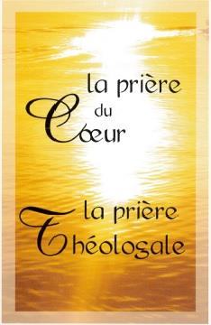 LA PRIERE DU COEUR & LA PRIERE THEOLOGALE