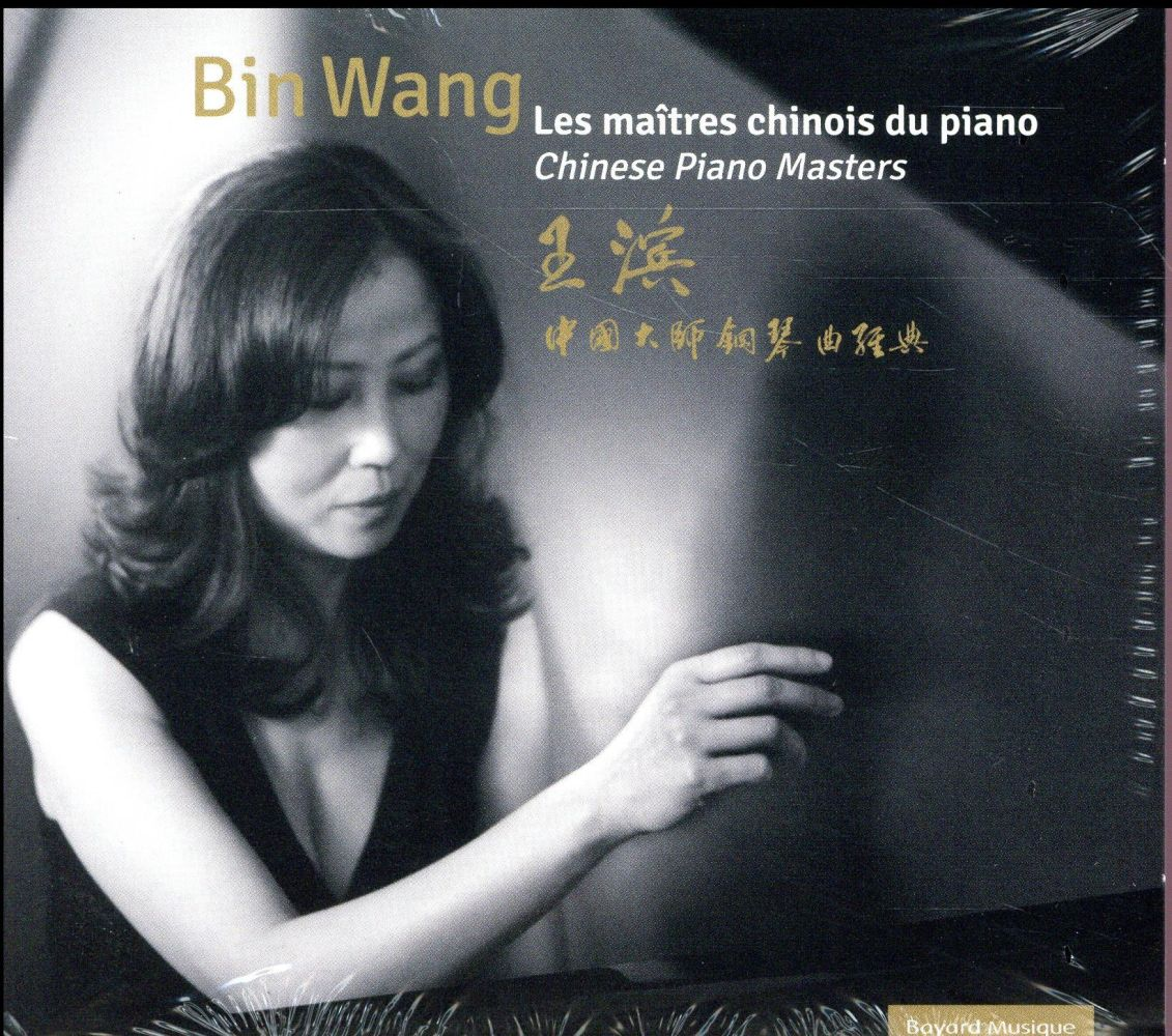 LES MAITRES CHINOIS DU PIANO