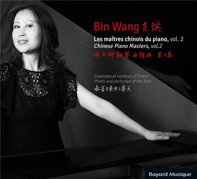 LES MAITRES CHINOIS DU PIANO VOL. 2 - ESTAMPES ET SENTEURS D'ORIENT - AUDIO