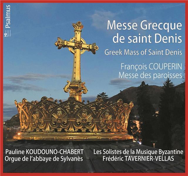 MESSE GRECQUE DE SAINT DENIS - CD