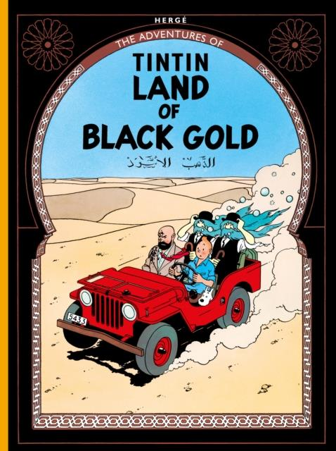 THE ADVENTURES OF TINTIN T.15     LAND OF BLACK GOLD