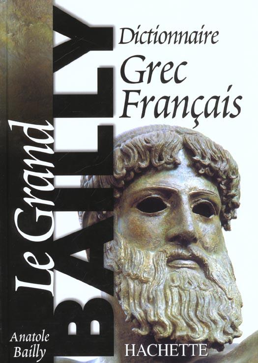 GRAND DICTIONNAIRE GREC/FRANCA