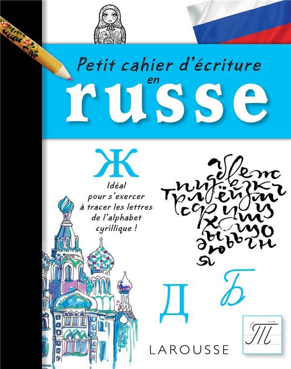 PETIT CAHIER DE CALLIGRAPHIE RUSSE