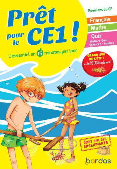 PRET POUR  -  LE CE1  -  L'ESSENTIEL EN 15 MINUTES PAR JOUR (EDITION 2020) POINTEAU/DUFRECHOU BORDAS