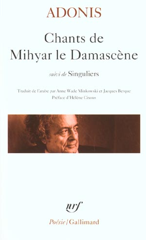 CHANTS DE MIHYAR LE DAMASCENE  SINGULIER