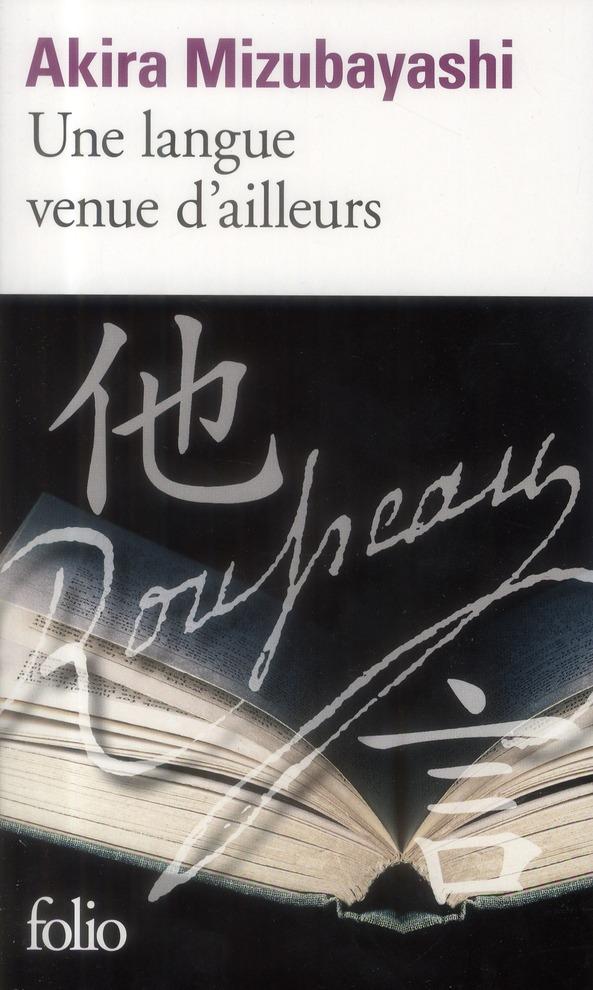 UNE LANGUE VENUE D'AILLEURS Mizubayashi Akira Gallimard