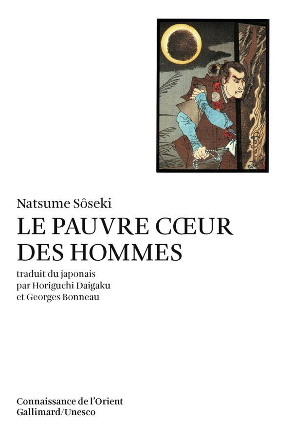 LE PAUVRE COEUR DES HOMMES NATSUME SOSEKI GALLIMARD