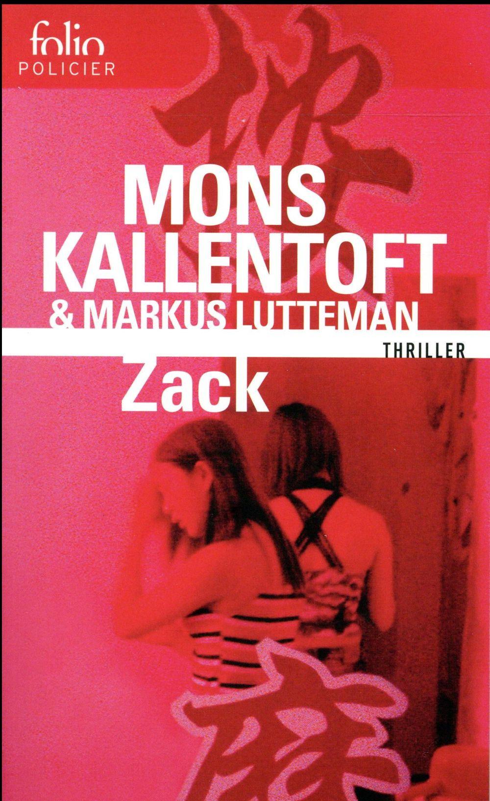 ZACK Lutteman Markus Gallimard