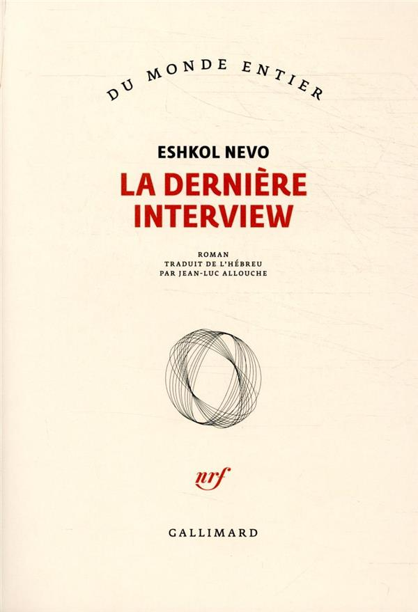 LA DERNIERE INTERVIEW NEVO, ESHKOL GALLIMARD