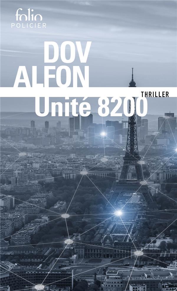 UNITE 8200 ALFON DOV GALLIMARD