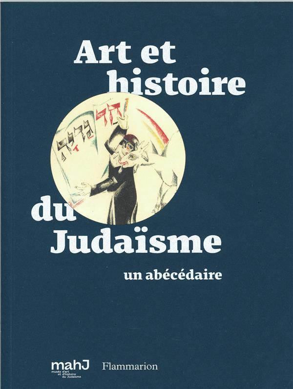 ART ET HISTOIRE DU JUDAISME - COLLECTIF/SALMONA FLAMMARION
