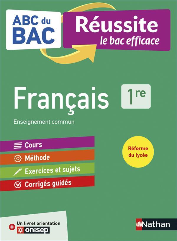 ABC REUSSITE FRANCAIS 1RE