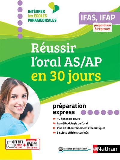 REUSSIR L'ORAL AIDE-SOIGNANT-AUXILIAIRE PUERICULTURE EN 30 JOURS - PREPARATION EXPRESS (IEM) - 2019  CLE INTERNAT