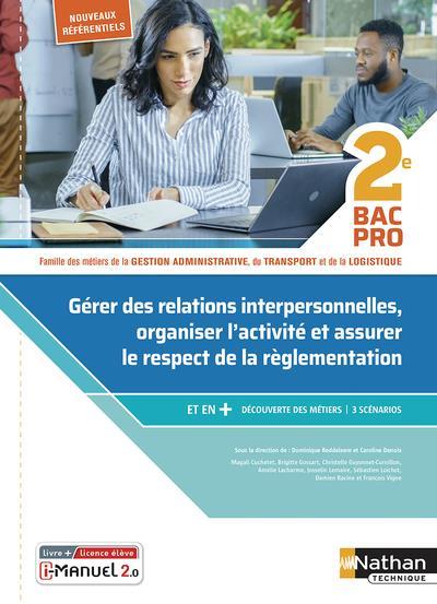 GERER DES RELATIONS INTERPERSONNELLES  -  2E  -  BAC PRO GATL (EDITION 2020) COLLECTIF CLE INTERNAT