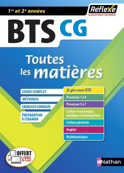 REFLEXE BTS T.11  -  COMPTABILITE ET GESTION  -  BTS CG  -  1RE ET 2E ANNEES (EDITION 2020) COLLECTIF CLE INTERNAT