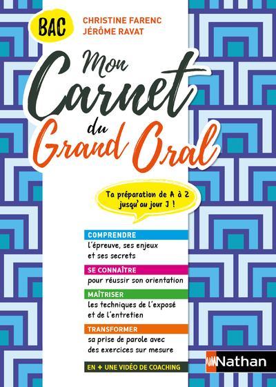 MON CARNET DU GRAND ORAL TERM (LA METHODE SUR MESUURE) - 2021 COLLECTIF CLE INTERNAT