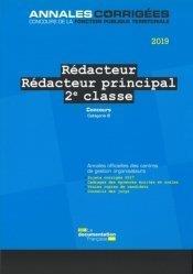 REDACTEUR  -  REDACTEUR PRINCIPAL DE 2E CLASSE  -  CONCOURS (EDITION 2021)