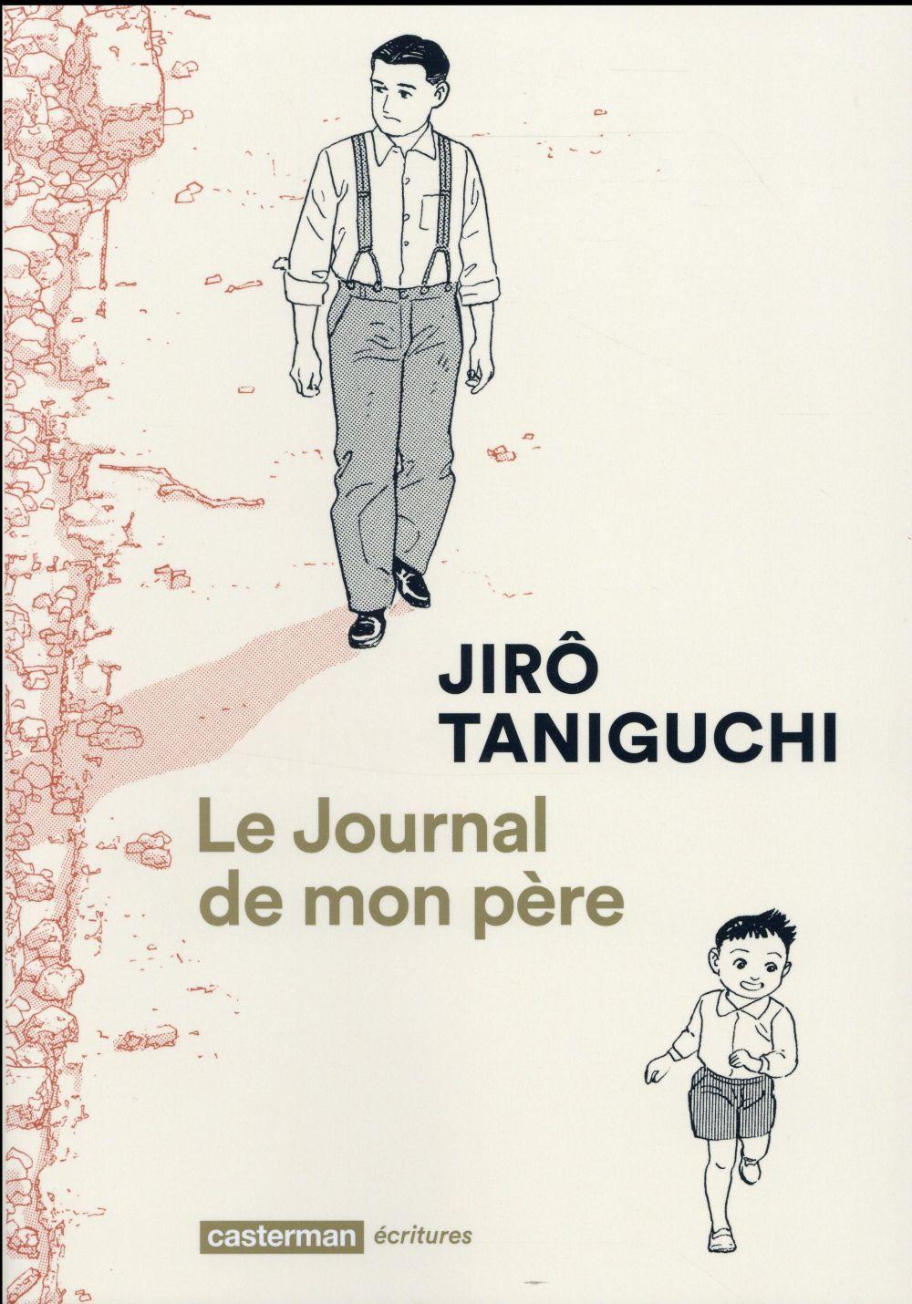 LE JOURNAL DE MON PERE TANIGUCHI/RUAULT Casterman