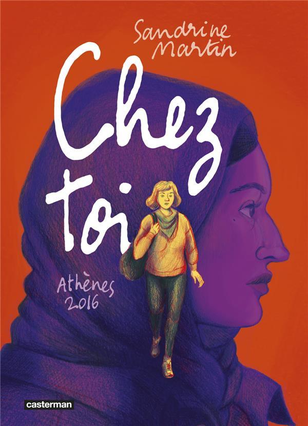 CHEZ TOI  -  ATHENES 2016