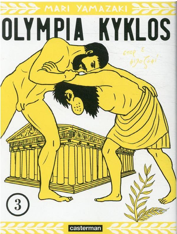 OLYMPIA KYKLOS T.3