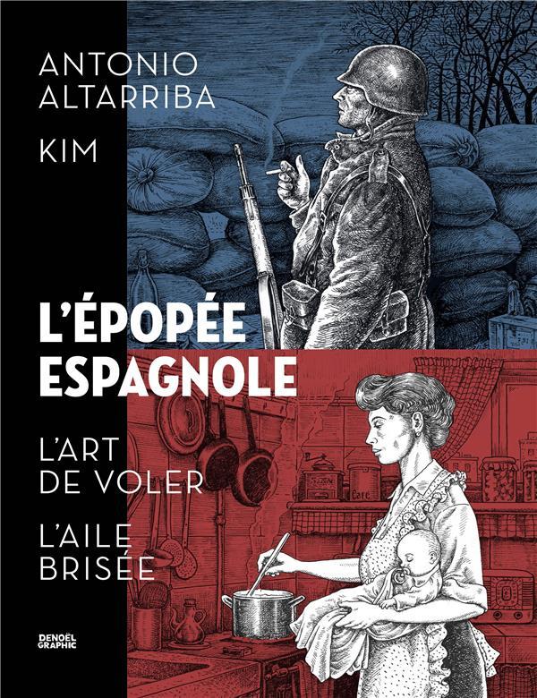 L'EPOPEE ESPAGNOLE  -  INTEGRALE ALTARRIBA/KIM CERF
