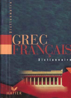 DICTIONNAIRE GREC  FRANCAIS GEORGIN-C HATIER JEUNESSE