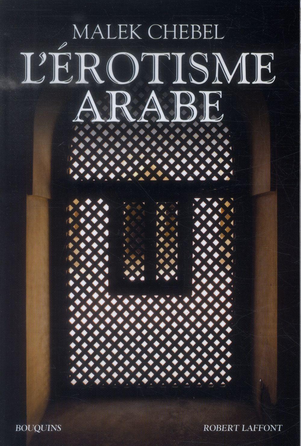 EROTISME ARABE