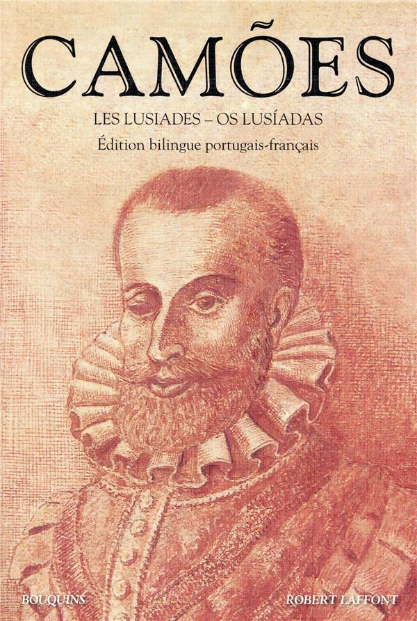 LES LUSIADES - NE - EDITION BI CAMOES/BISMUT BOUQUINS