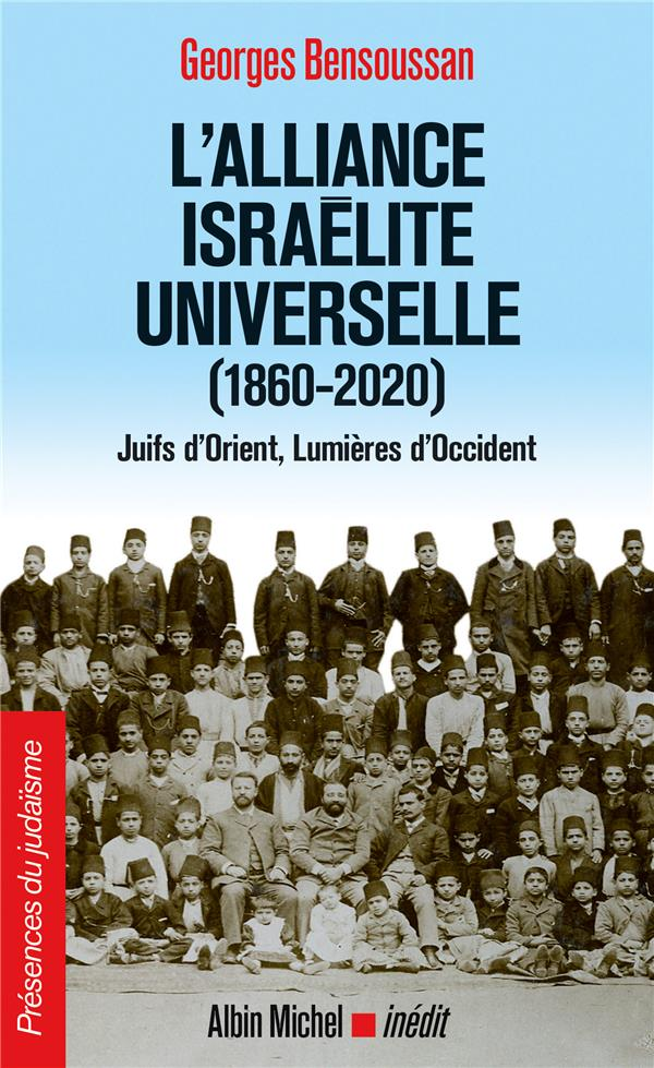 L'ALLIANCE ISRAELITE UNIVERSELLE (1860-2020)  -  JUIFS D'ORIENT, LUMIERES D'OCCIDENT