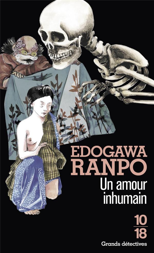 UN AMOUR INHUMAIN EDOGAWA, RANPO 10 X 18
