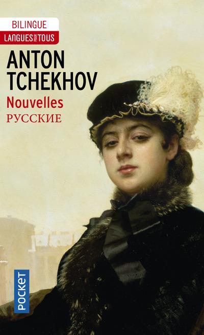 NOUVELLES TCHEKHOV, ANTON POCKET
