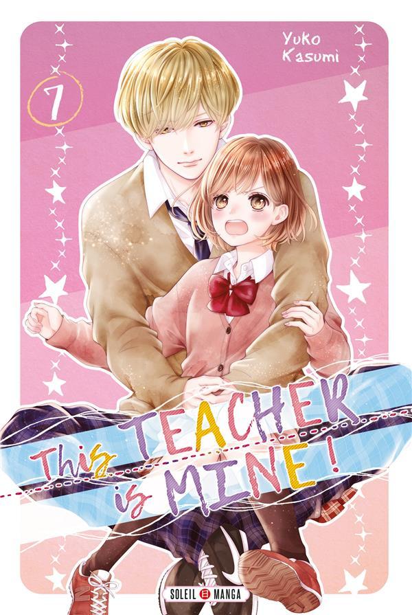 THIS TEACHER IS MINE! T07