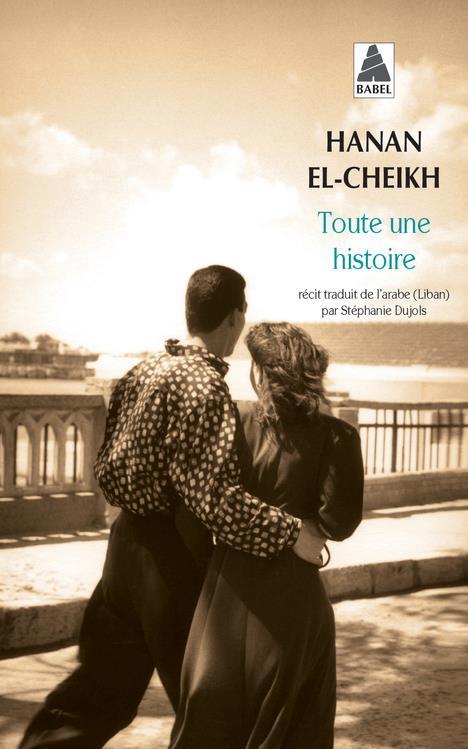 TOUTE UNE HISTOIRE EL CHEIKH HANAN / DU Actes Sud