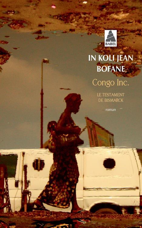 CONGO INC. (BABEL)