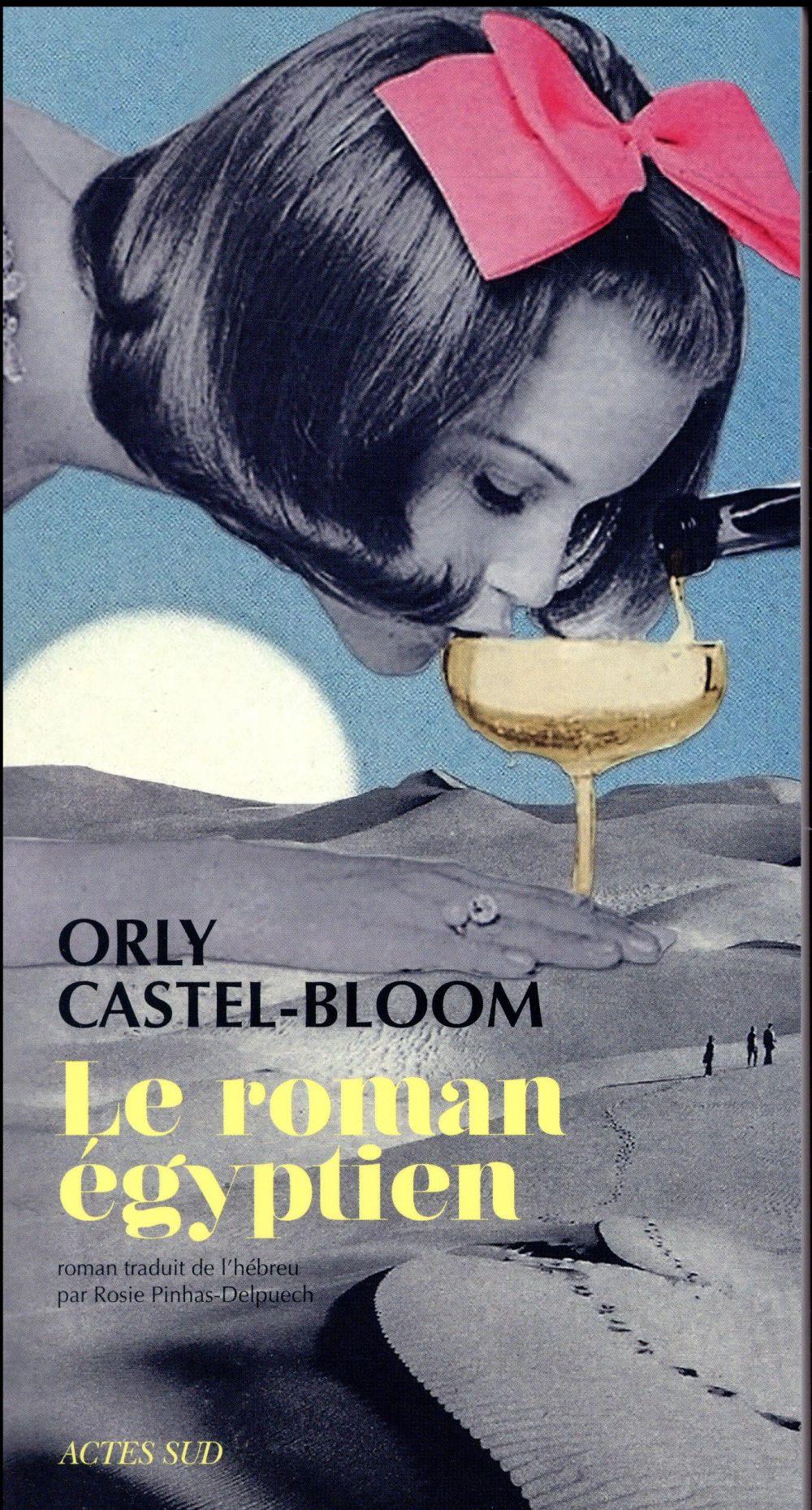 LE ROMAN EGYPTIEN