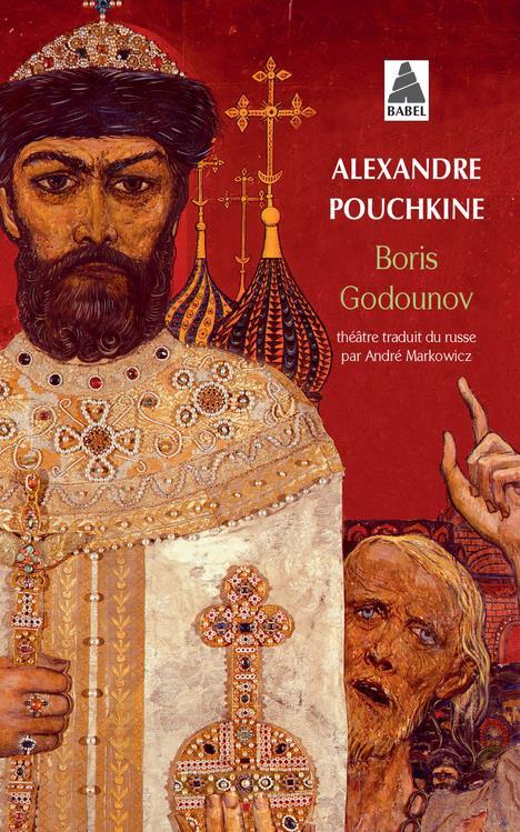 BORIS GODOUNOV (BABEL 1417)