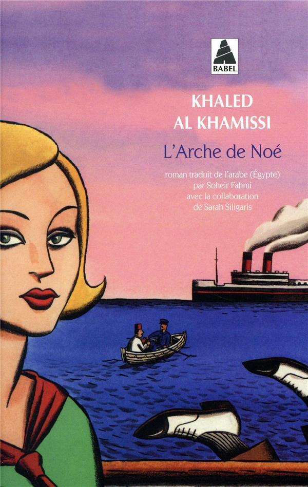 L-ARCHE DE NOE (BABEL) AL KHAMISSI KHALED/F ACTES SUD