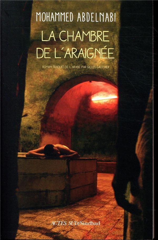 LA CHAMBRE DE L'ARAIGNEE