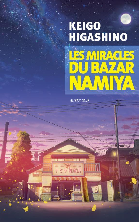 LES MIRACLES DU BAZAR NAMIYA