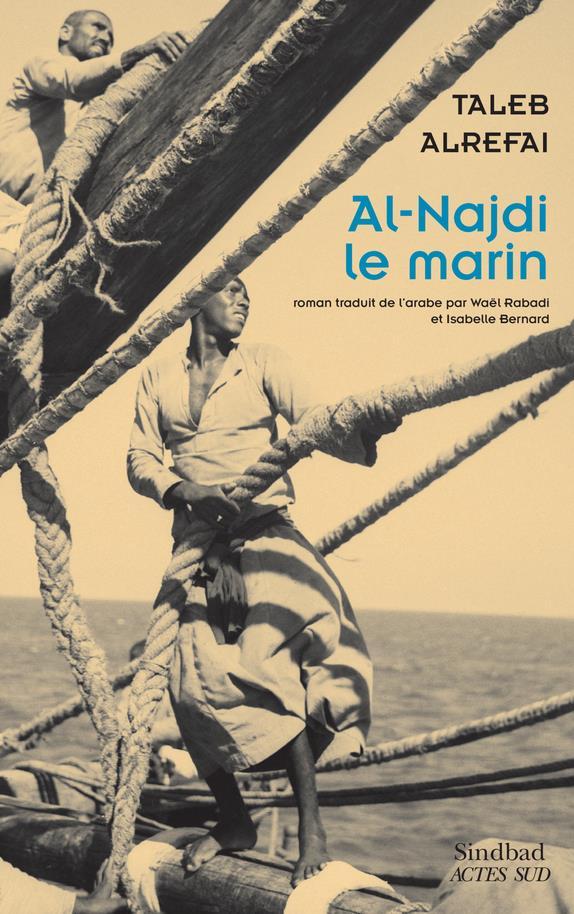 AL NAJDI, LE MARIN