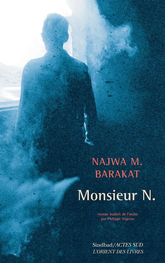 MONSIEUR N. M. BARAKAT NAJWA ACTES SUD