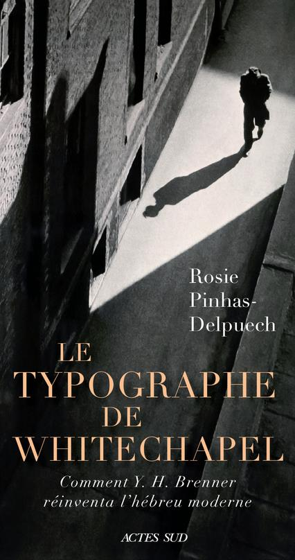 LE TYPOGRAPHE DE WHITECHAPEL : COMMENT Y. H. BRENNER REINVENTA L'HEBREU MODERNE