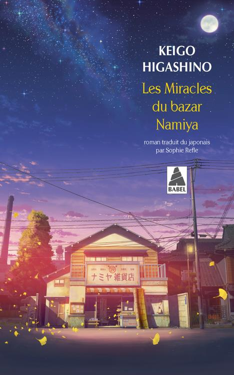 LES MIRACLES DU BAZAR NAMIYA HIGASHINO, KEIGO ACTES SUD
