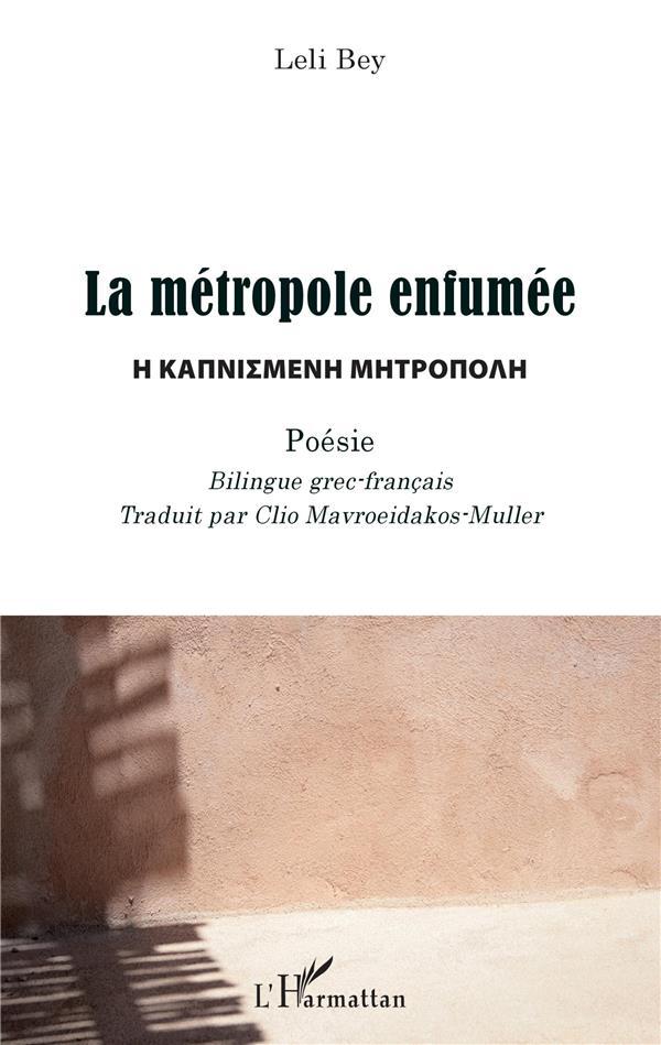 LA METROPOLE ENFUMEE  -  POESIE XXX L'HARMATTAN