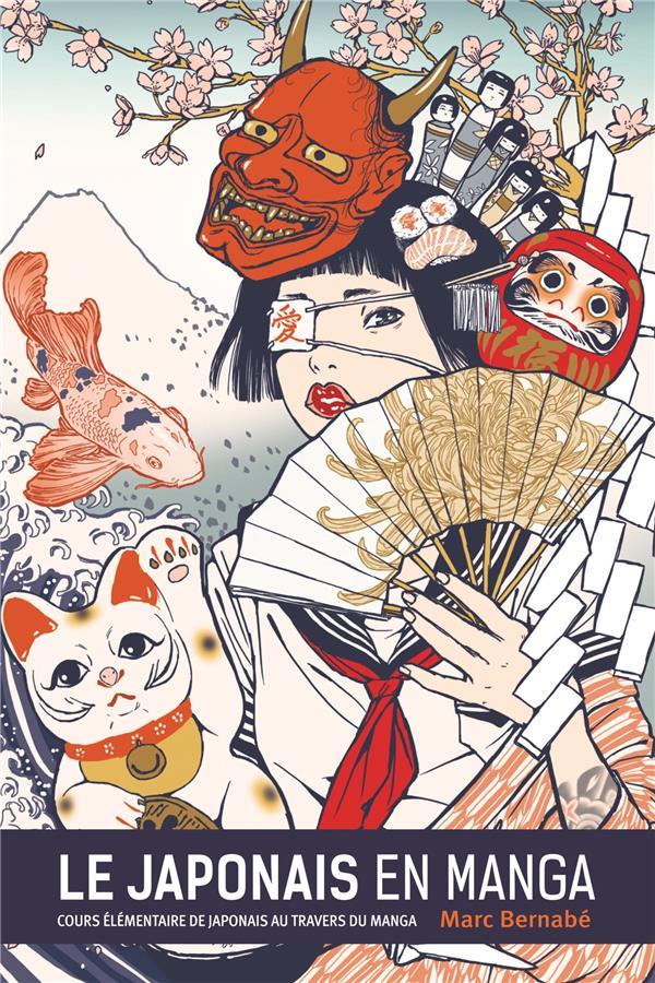 LE JAPONAIS EN MANGA T.1 (EDITION 2017)