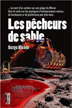 LES PECHEURS DE SABLE  CAIRN
