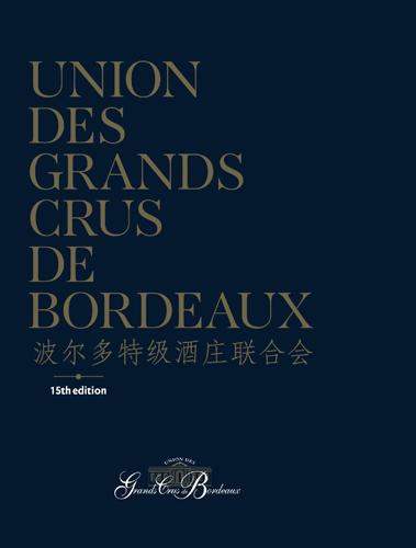 UNION DES GRANDS CRUS DE BORDEAUX (CHINOIS)