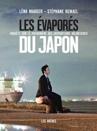 LES EVAPORES DU JAPON MAUGER/REMAEL Les Arènes