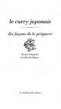 LE CURRY JAPONAIS, DIX FACONS DE LE PREPARER