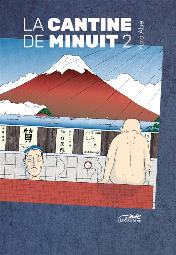 LA CANTINE DE MINUIT 2